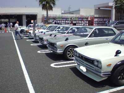 .GTR1