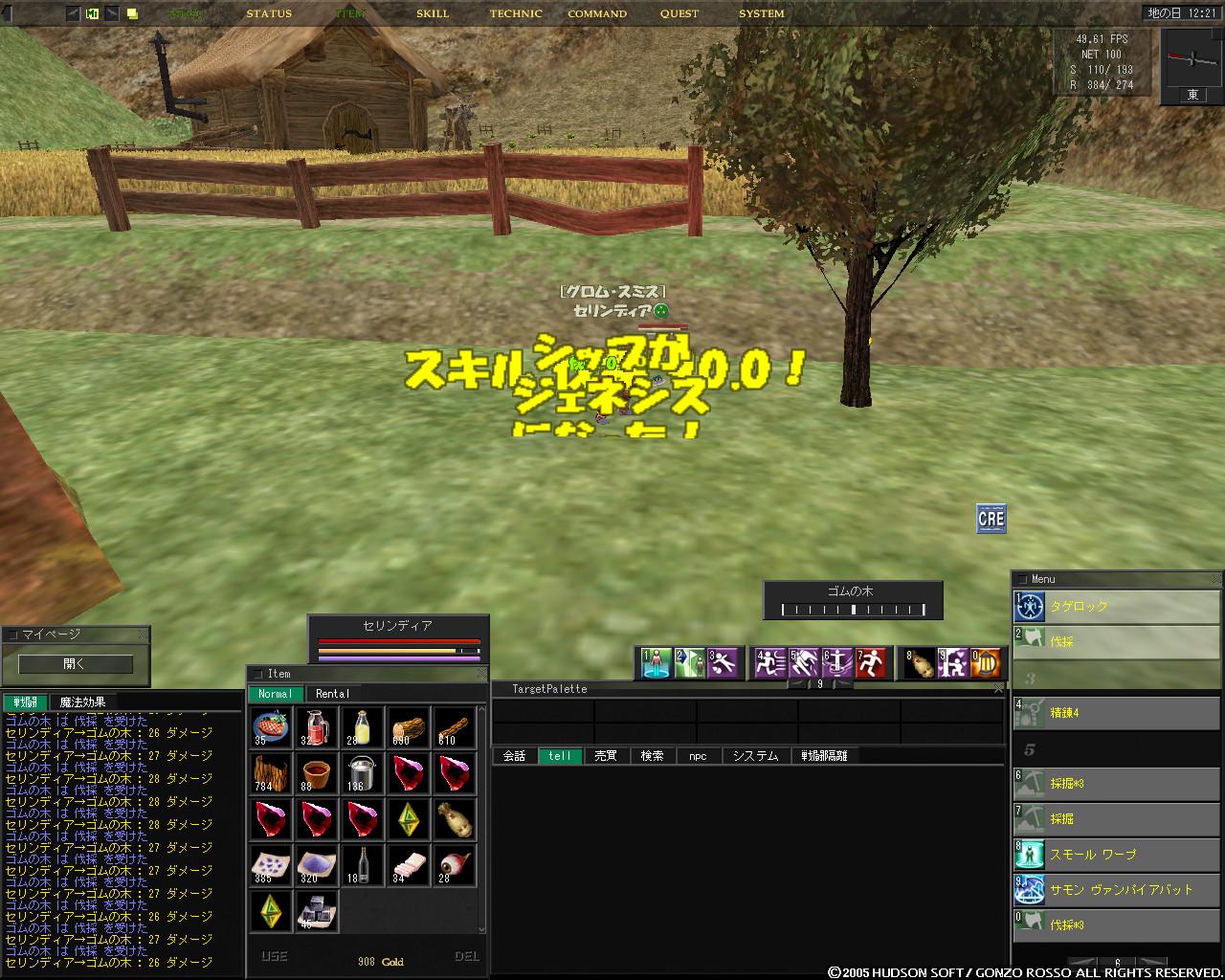 20090719101412.jpg