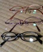 眼鏡眼鏡眼鏡。