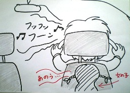 070423_01.jpg