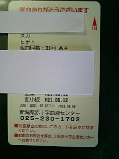 090531_134505.jpg