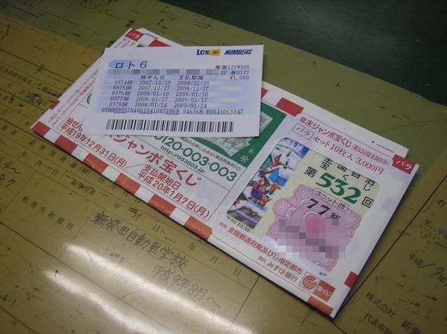 ブログ坂本 002