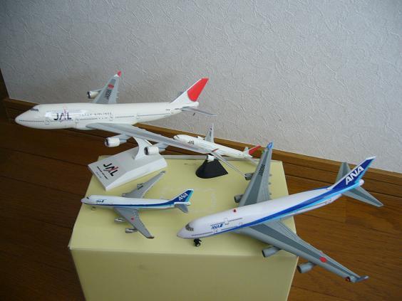 飛行機一部1