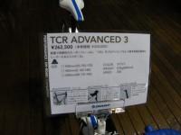 DSCF1133.jpg