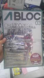 DVC00350.JPG