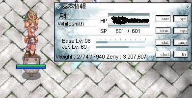 200700203b.jpg