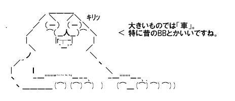 20070102a.jpg