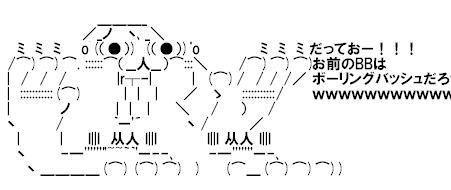 20070102b.jpg