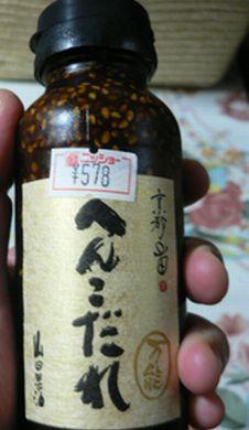 syokuji8.jpg