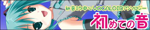 banner0.jpg
