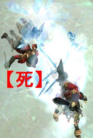 テメ東Aさん死2
