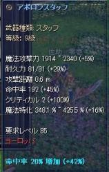 20071101225744.jpg