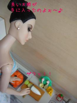 agnes dresser3