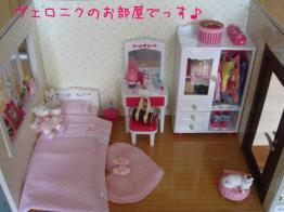 mama room