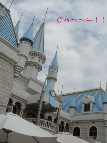licca castle8