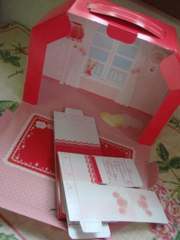 licca sweets2