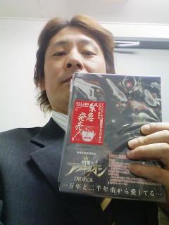 合体DVD