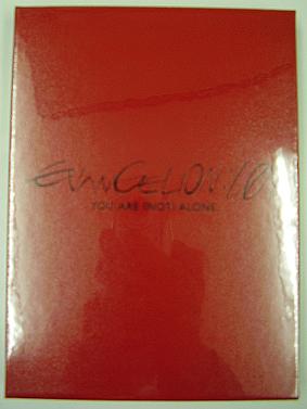 新劇場版DVD