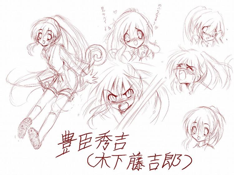 senngoku11.jpg