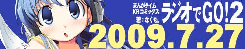 20090805233422