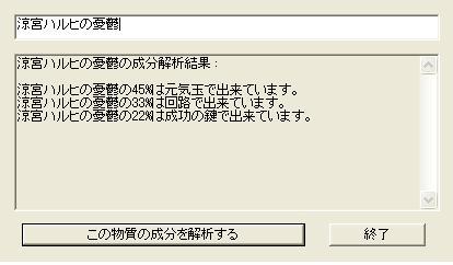 20060629112944.jpg