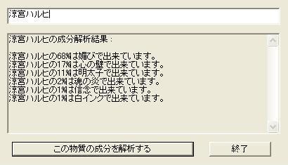 20060629112959.jpg