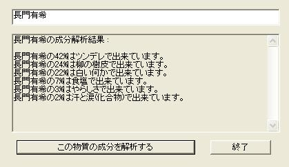 20060629113451.jpg