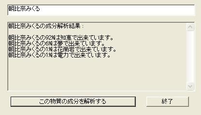 20060629113739.jpg