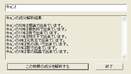 20060629113928.jpg