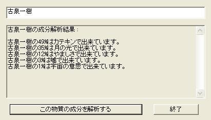 20060629114043.jpg