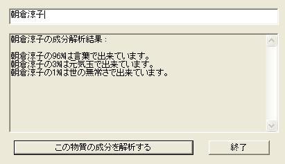 20060629131017.jpg