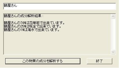 20060629131028.jpg
