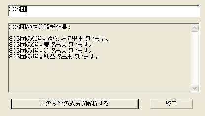 20060629114116.jpg