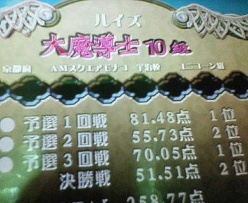 NEC_0009.jpg