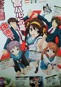 NEC_0221.jpg