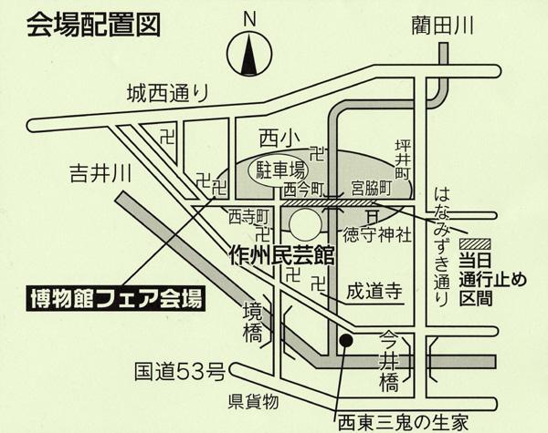 jousaifair_02.jpg