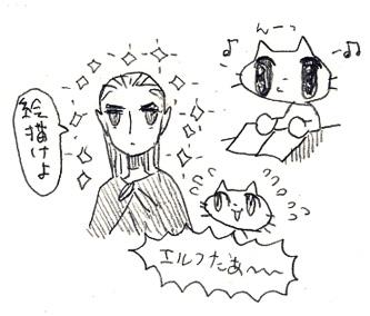 kakeyo.jpg