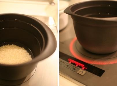 KAMADO炊飯