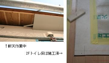 home_0008.jpg