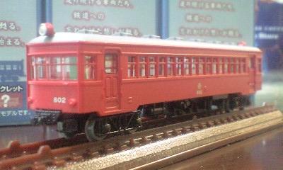 遠州鉄道キハ802