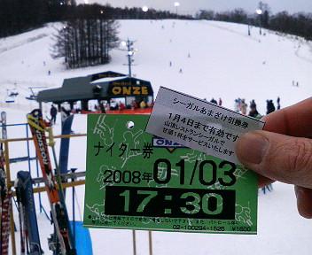 103onze1.jpg
