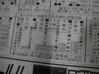 1124sfc1.jpg