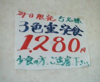 6.24miyuki1.jpg