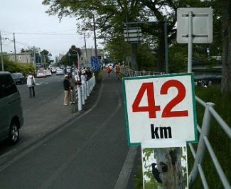 6.3titose12.jpg