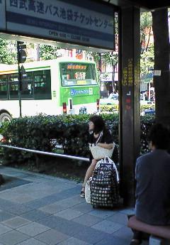 20090815123511