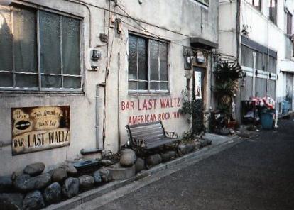 横浜 のコピー