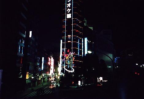 新宿カラオケ のコピー