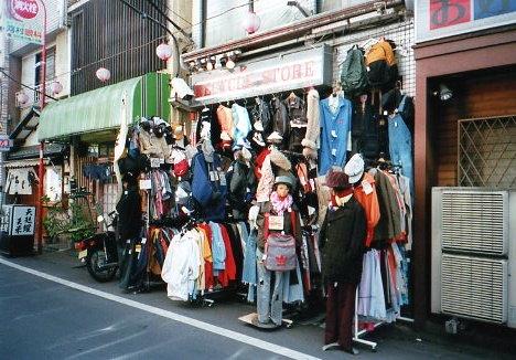 高円寺服屋 のコピー