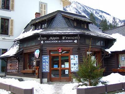 フランス山岳会