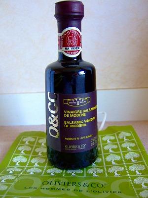 O&COのバルサミコ酢